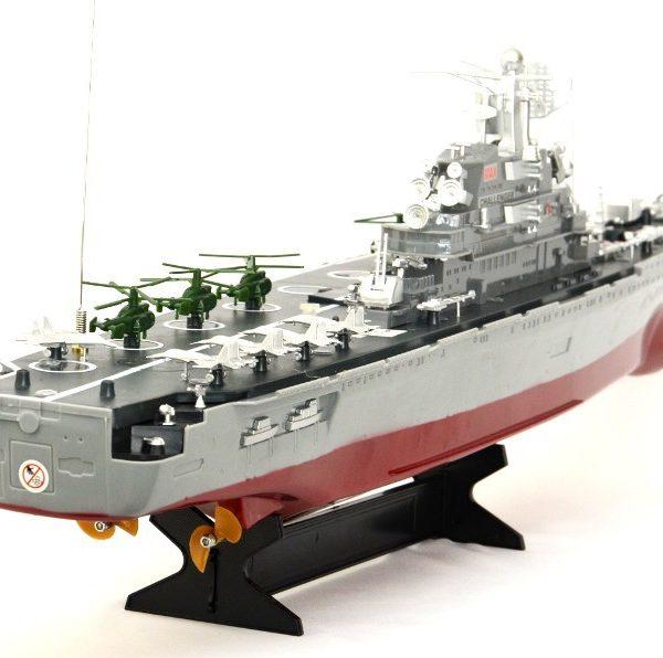 Boot Schlagschip 1